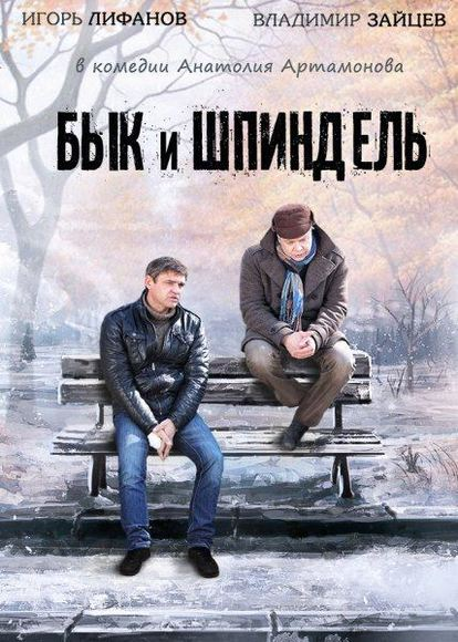 Следователь Тихонов 120 серия смотреть онлайн все серии